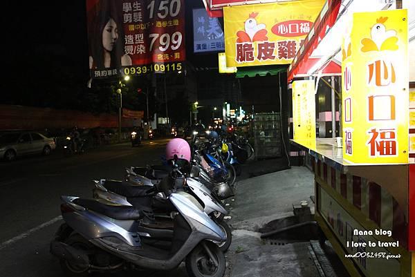員林美食 雞排 心口福 (3).JPG