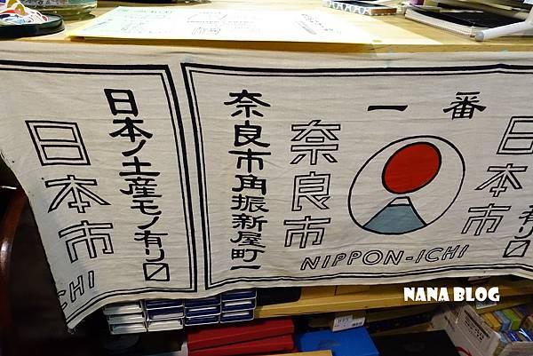 彰化市景點 愛治文具房 (6).jpg