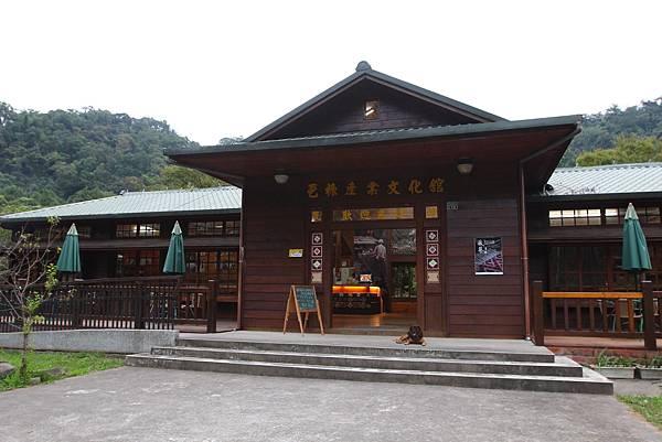 8.南庄瓦祿產業文化館 (1).JPG