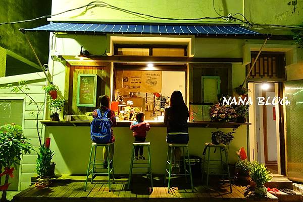 員林美食-魚蕾12號2 (1).jpg