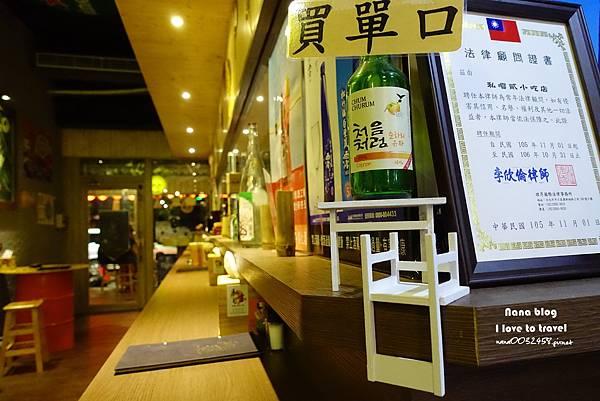 新竹私嚐貳餐廳美食 (9).JPG