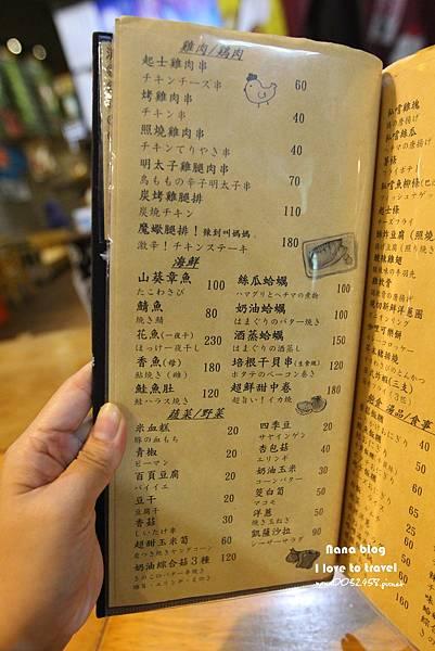 新竹私嚐貳餐廳美食 (40).JPG