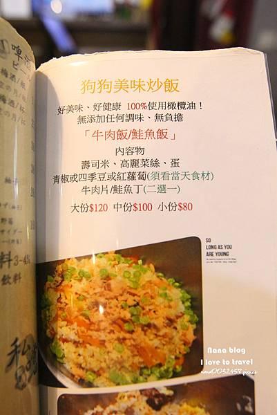 新竹私嚐貳餐廳美食 (42).JPG