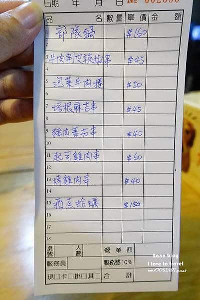 新竹私嚐貳餐廳美食 (45).JPG
