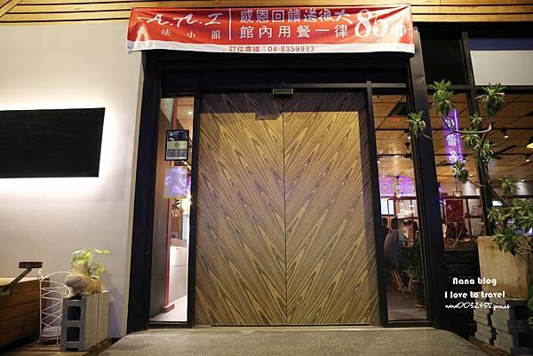 員林美食餐廳-AAI義法小館 (4).JPG