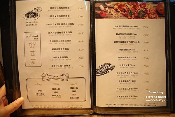 員林美食餐廳-AAI義法小館 (25).JPG