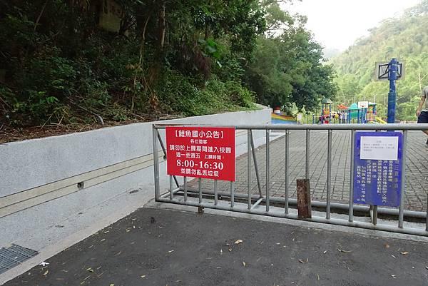 苗栗三義景點-舊山線內社川橋 (1).JPG