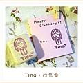 tina 姓名章