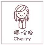 07051001-佩玲cherry