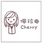 07051001-佩玲cherry-1
