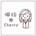 07051001-佩玲cherry-2