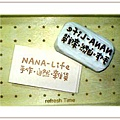 NANA-Life手作章