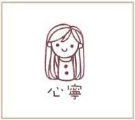 01-心寧+G09.jpg