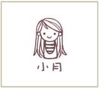 04-小月+G08.jpg