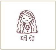 11-玥兒+G06.jpg