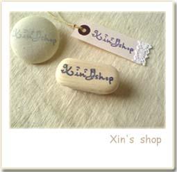 Xin's shop 01