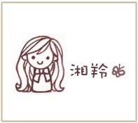 07102206-湘羚