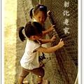 竹竹和最愛的小堂妹