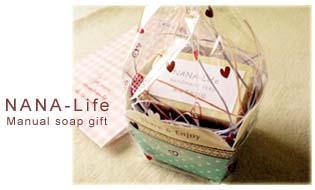 Manual soap gift