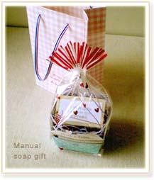 手工皂包裝。禮物袋