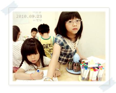 20100830-講講-03.jpg