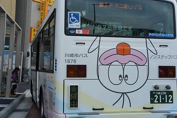 Tokyo2012-02-13-863