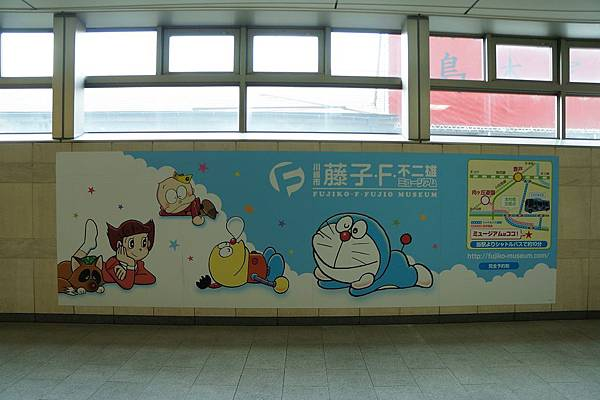 Tokyo2012-02-13-875