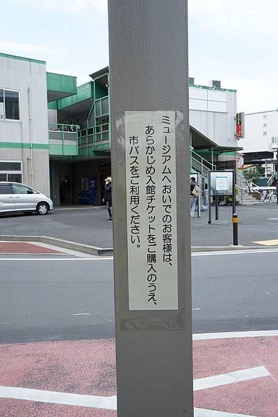 Tokyo2012-02-13-784