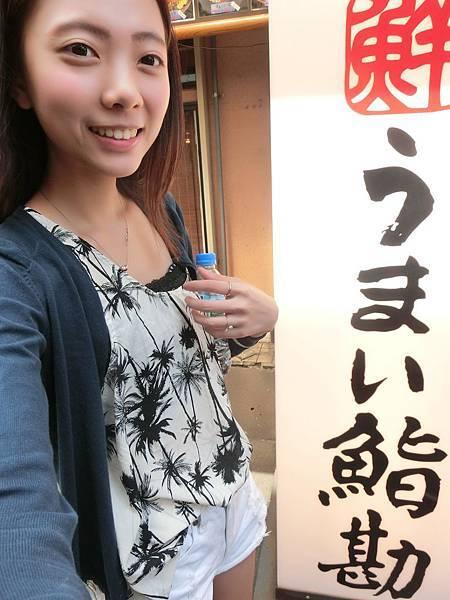 日本穿搭3 7