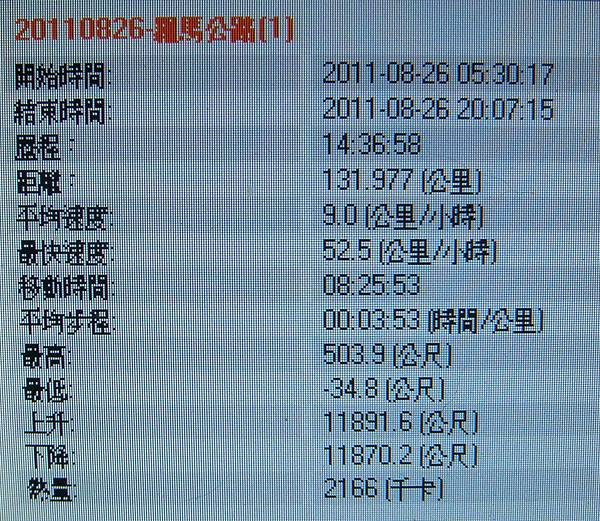 DSC02434.jpg