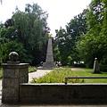 戰士紀念碑