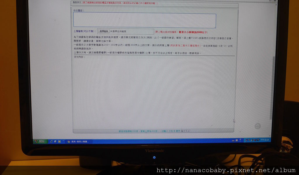 P1180219.jpg