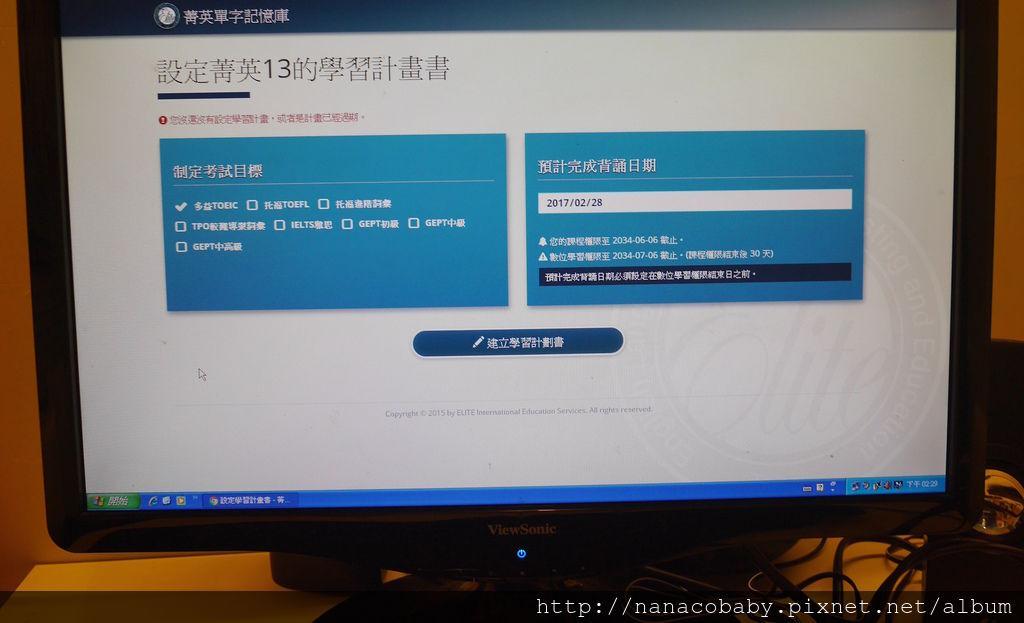 P1180226.jpg