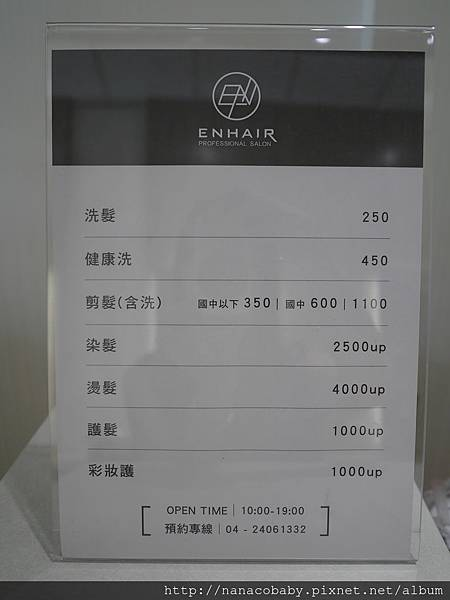 P1190151.JPG