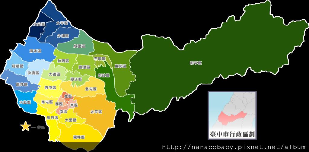 台中行政圖.png
