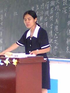 專業高級認真老師