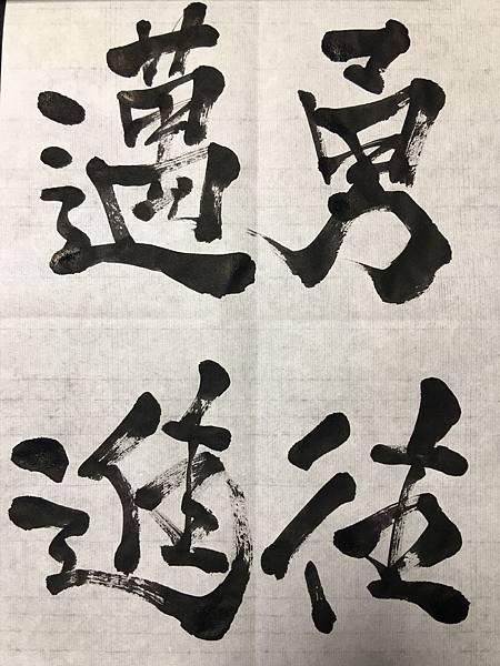 yuuoumaishin_20170126