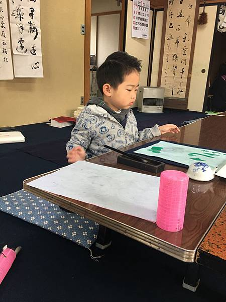 hiragana_shodou