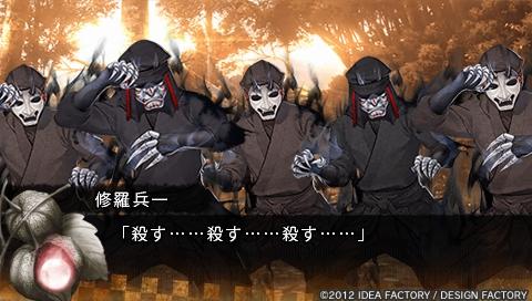 十鬼の絆_0137