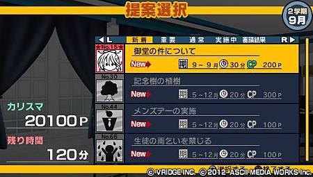 KOISHIBA1_0231