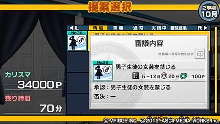 KOISHIBA1_0286