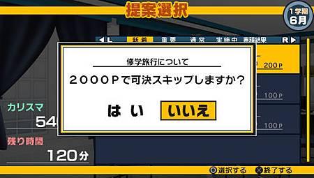 snap199