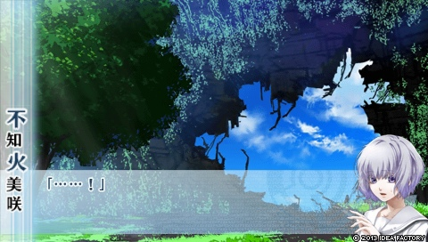 NORN9 ノルン+ノネット_0065.jpeg