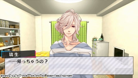 BROTHERS CONFLICT  Brilliant Blue_0001.jpeg
