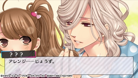 BROTHERS CONFLICT  Brilliant Blue_0056.jpeg