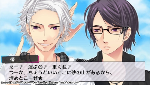 BROTHERS CONFLICT  Brilliant Blue_0081.jpeg