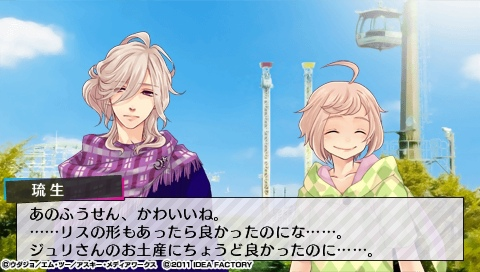 BROTHERS CONFLICT  Brilliant Blue_0070.jpeg