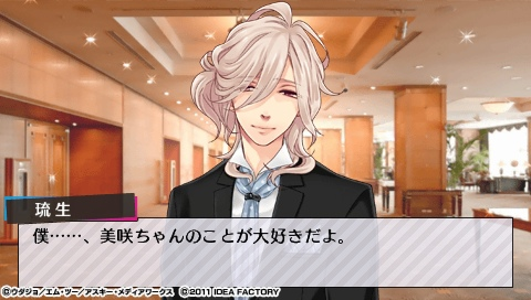 BROTHERS CONFLICT  Brilliant Blue_0180.jpeg
