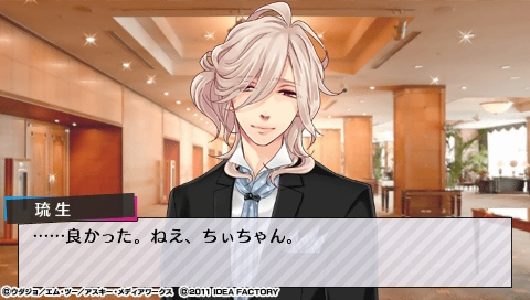 BROTHERS CONFLICT  Brilliant Blue_0179.jpeg