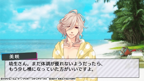BROTHERS CONFLICT  Brilliant Blue_0200.jpeg